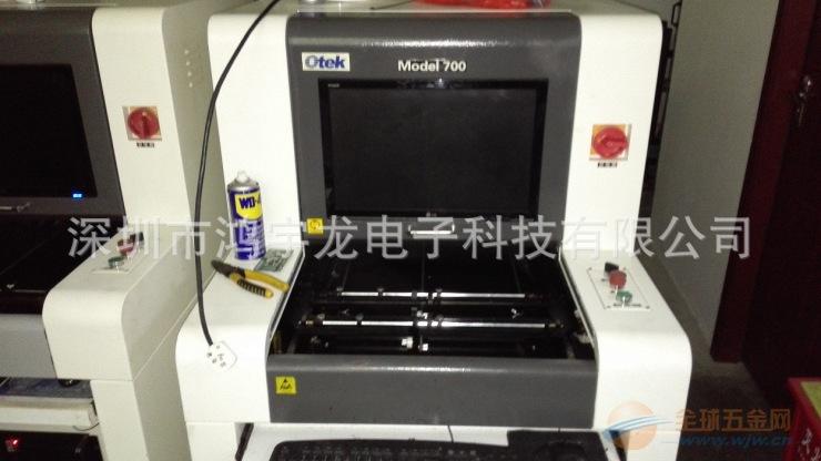 出售福信光电二手离线AOI:Otek-700光学检测