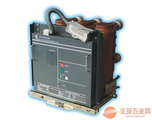户内高压真空断路器ZN系列 品牌 户内高压真空断路器ZN系列 采购 图片 批发