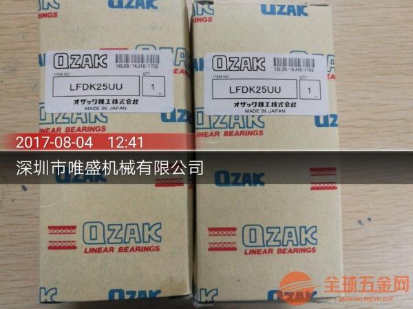 LFKB8日本OZAK轴承LFKB6