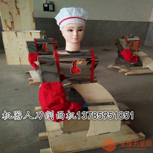 自熟式玉米面条机专业生产厂家