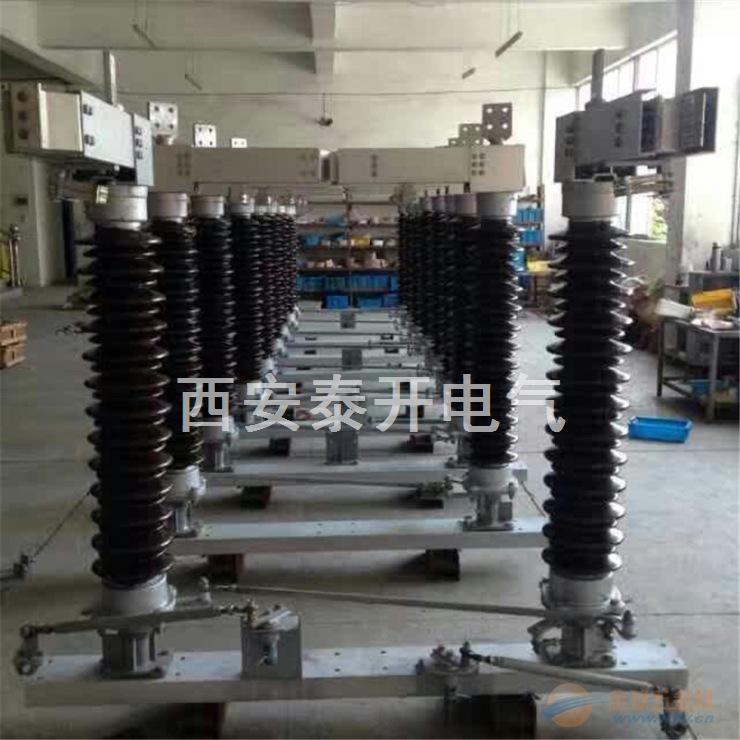 西安220KV隔离开关GW4-252KV厂家