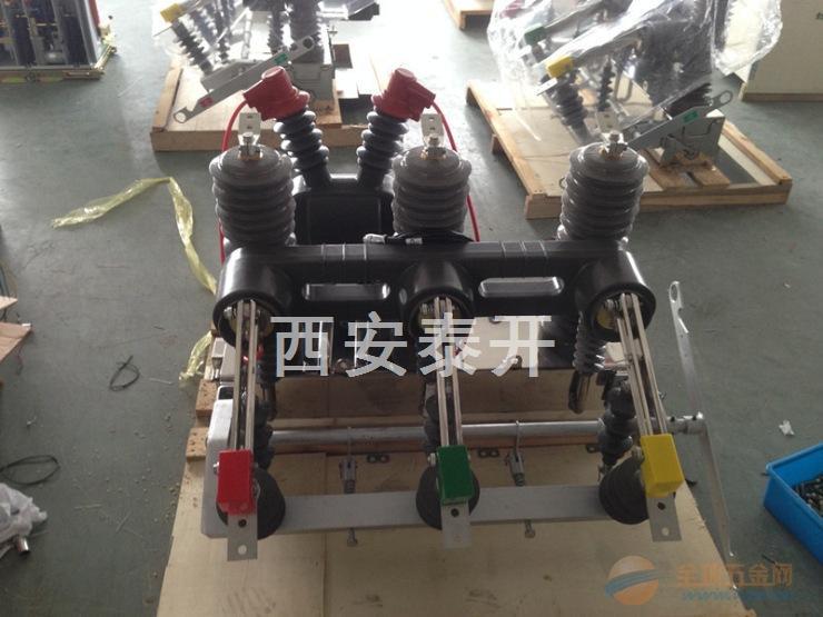 ZW32M-12F永磁智能柱上断路器西安厂家 带单独零序保护