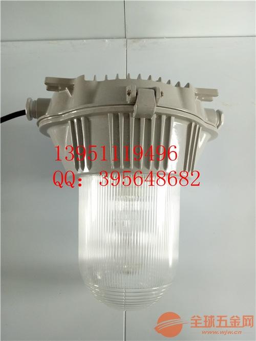 内蒙防水防尘防眩灯价格、金属卤化物70W/100W/150W