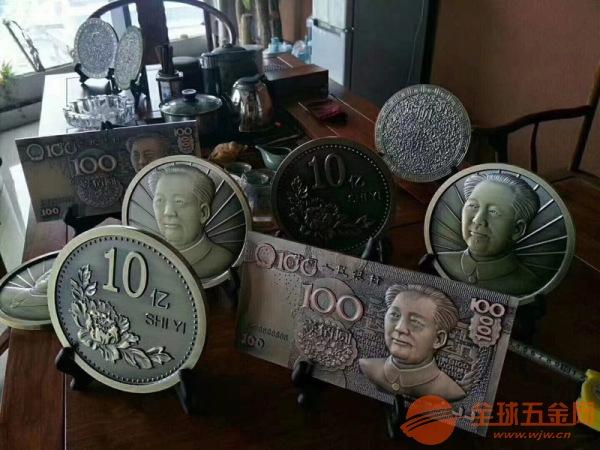一亿人民币装饰品