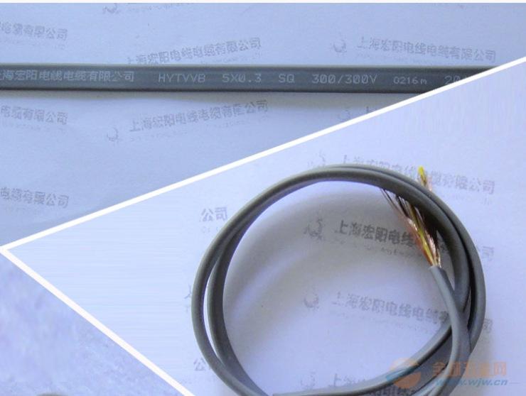 深圳拖链网线现货包邮