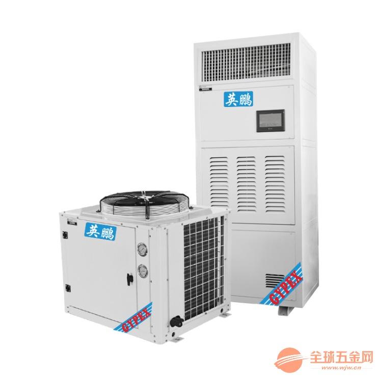 重庆防爆空调,格力防爆空调