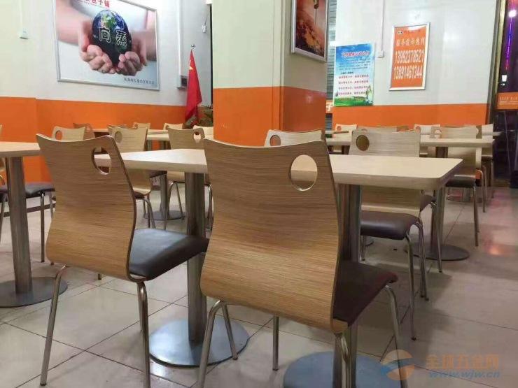 延安市快餐桌椅