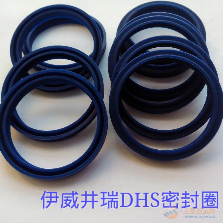 供应密封圈、防尘DHS型密封圈DHS聚氨酯密封