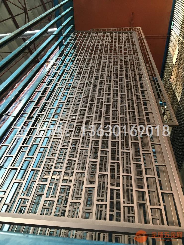 玫瑰金铝屏风-扬州四十二桥酒店装饰