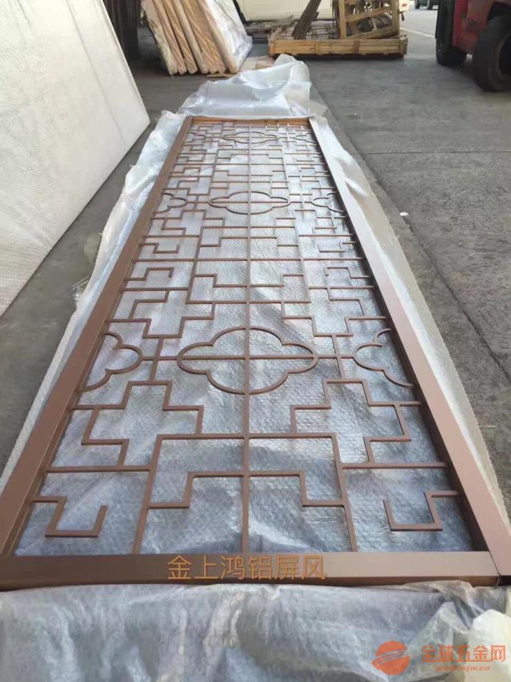 中式玫瑰金铝花格-博德陶瓷展厅用