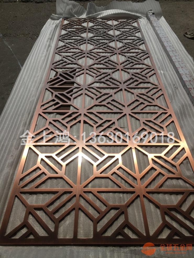 红古铜铝屏风-镀铜工艺