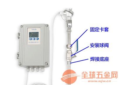 高温型高精度固定分体插入式风速风量计/高温型风速风量传感器