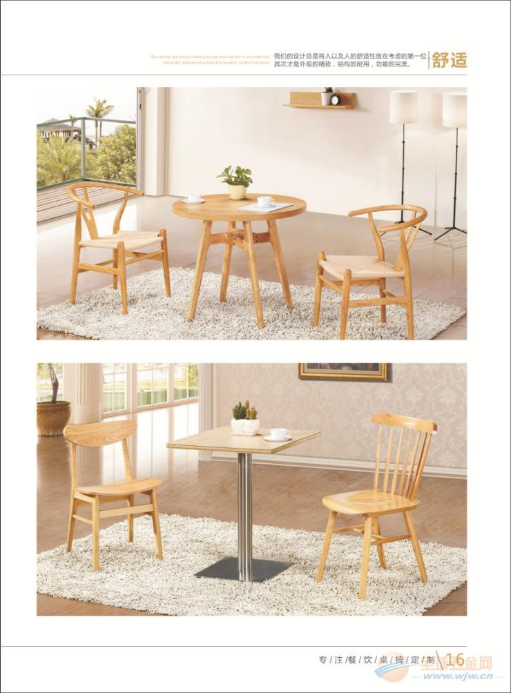 榆林市快餐桌椅工厂直销价格合理