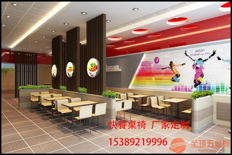 西安快餐桌椅厂家定制