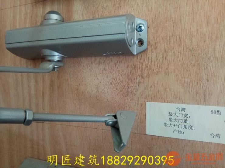 台湾飞乐友佳6814定位型闭门器