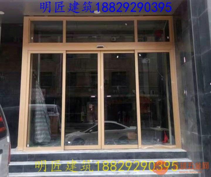 汉中市自动门专业制造厂家销往全国信誉保证