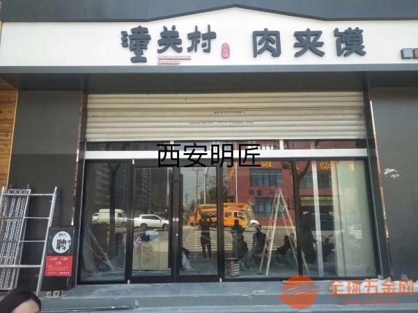 广州自动门多少钱