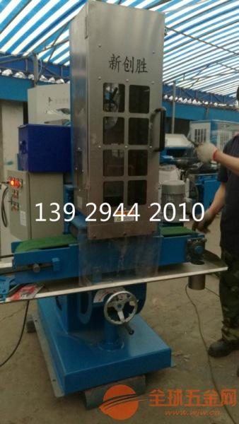 全新水磨拉丝机,水磨拉丝机厂家