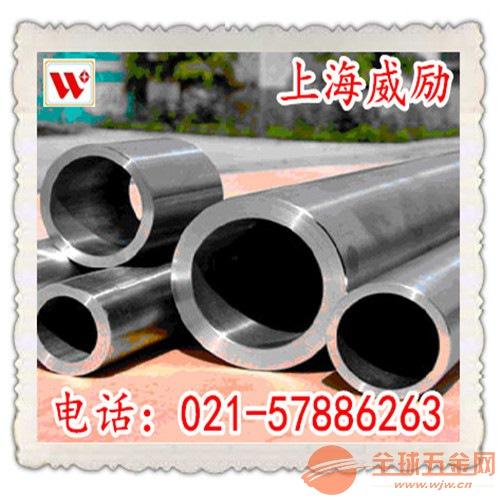 高邮1.4435精密不锈钢板钢厂在哪个城市