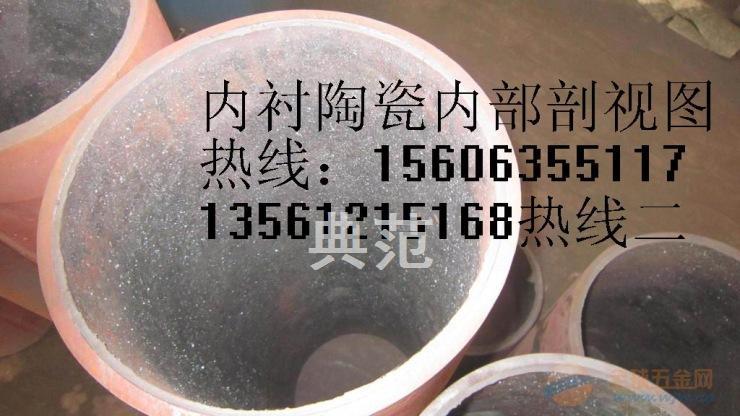 陕西榆林碳化硅陶瓷复合层管道山东总经销