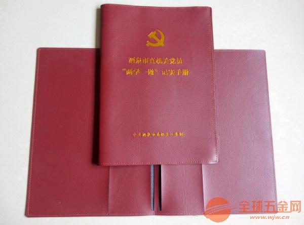 定制高档枣红色皮革纪实手册皮套记事本皮套笔记本皮套日记本皮套