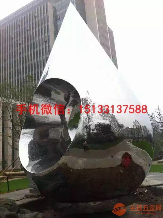 镜面不锈钢雕塑 公园不锈钢雕塑小品-全球五金网