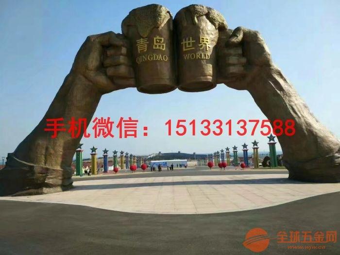 青岛世界铜雕塑 大型景观铜雕塑 青岛啤酒节铜雕塑