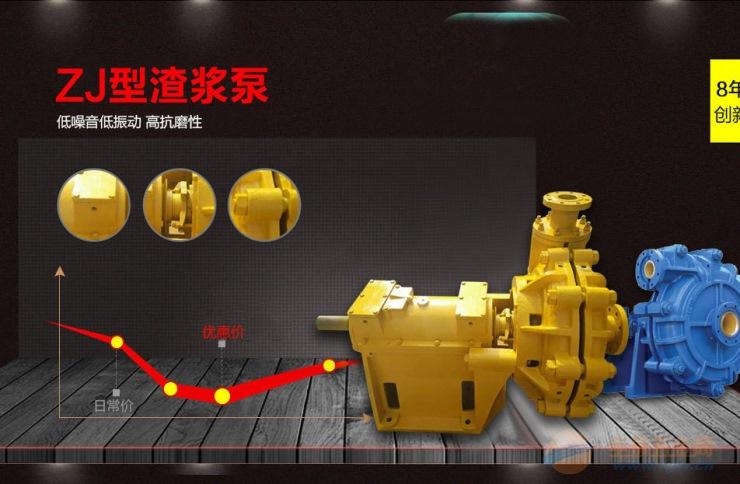 5b-ah渣浆泵结构图