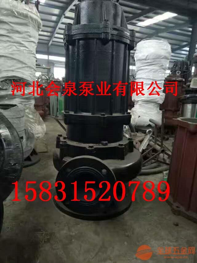 ZGB型渣浆泵厂家_山东渣浆泵选型_怎么样_腾讯新闻