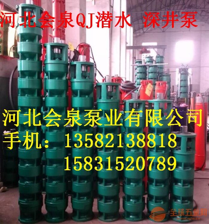 《125QJ10-32QJ深井泵125QJ20-38》