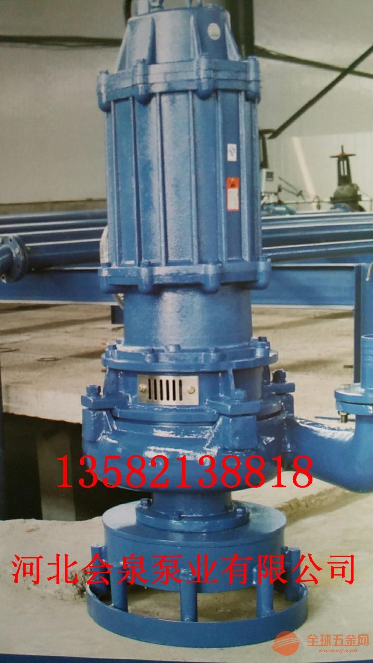 zjq潜水渣浆泵功能/zjq56-27-11潜水渣浆泵自吸水泵?