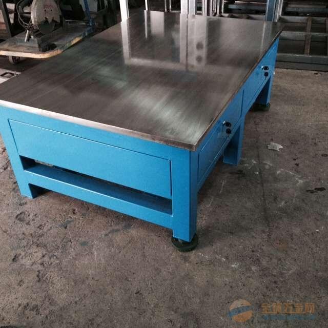 45#钢板模具维修台生产商