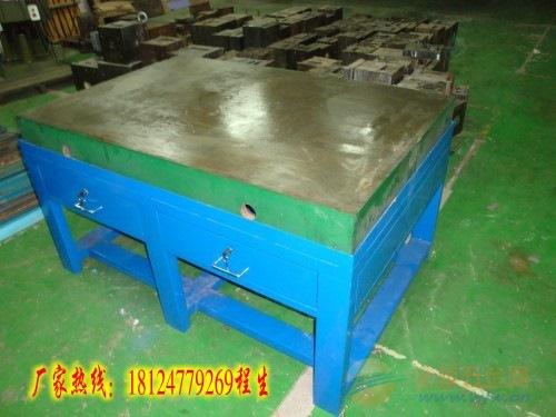 铸铁台面模具拆装台厂家