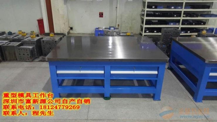 钢板台面合模台生产厂家