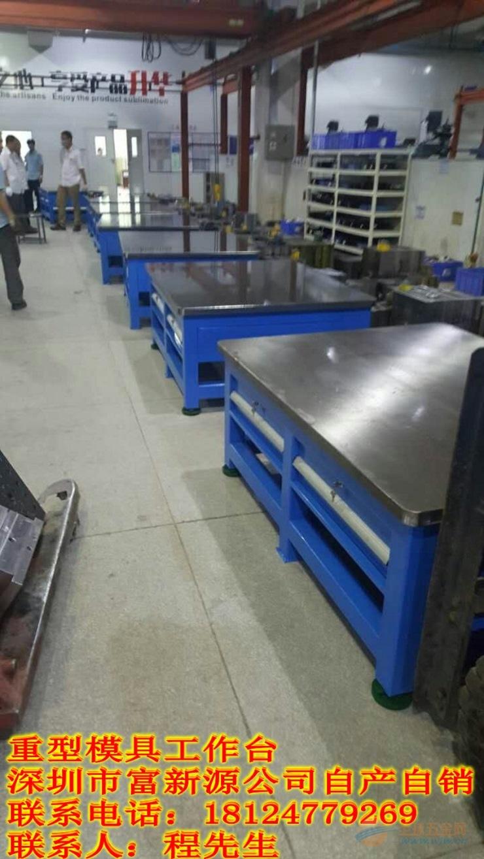 承重5吨修模台生产厂家