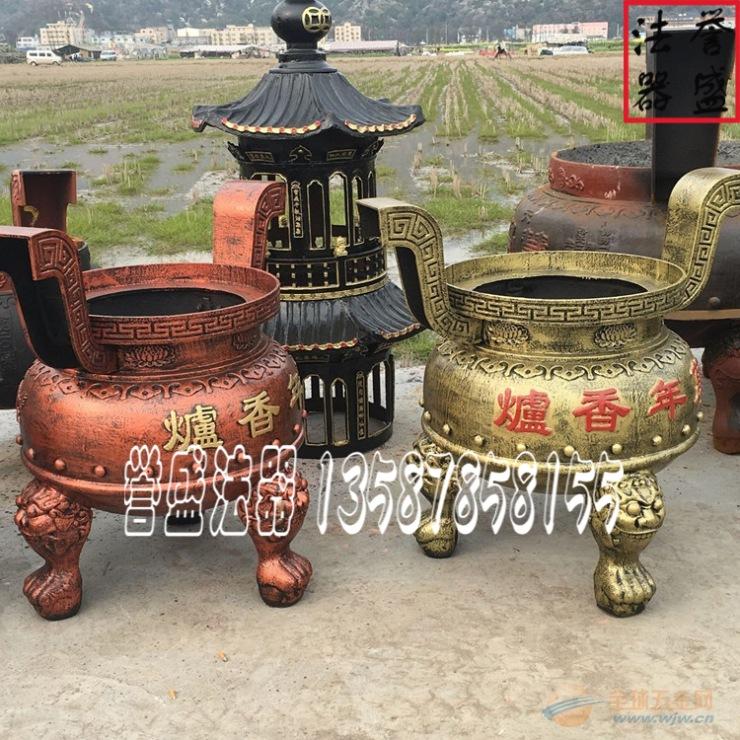 圆形香炉圆形平口香炉价格、图片、厂家电话