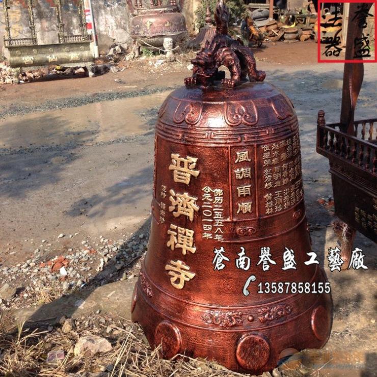 【铁钟】佛门铁钟图片,寺庙铁钟批发,祠堂铁钟铸造