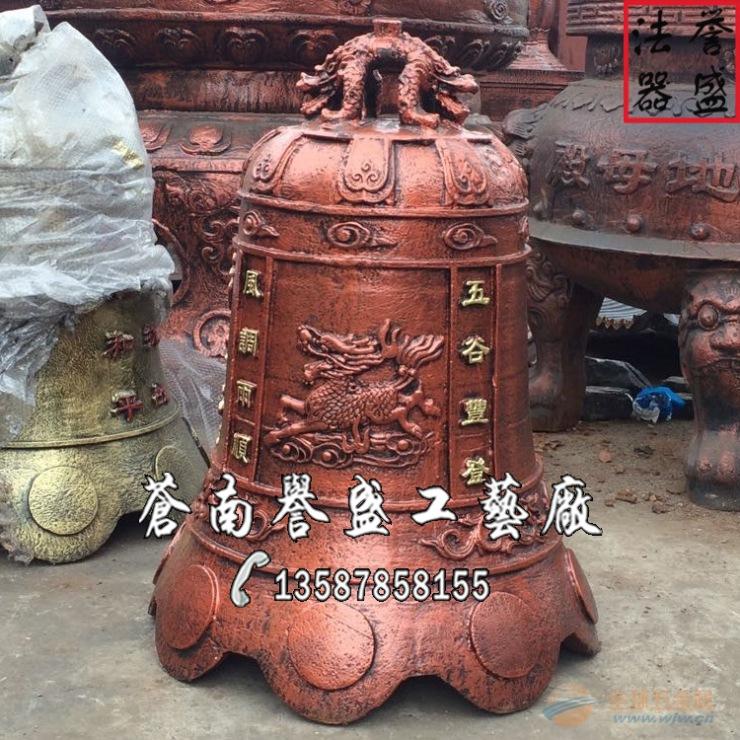 【铁钟】铁钟价格-铁钟铸造-铁钟生产厂家