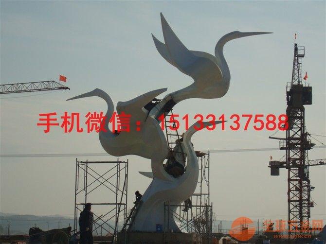 仙鹤不锈钢雕塑 仙鹤雕塑 仙鹤不锈钢雕塑厂家