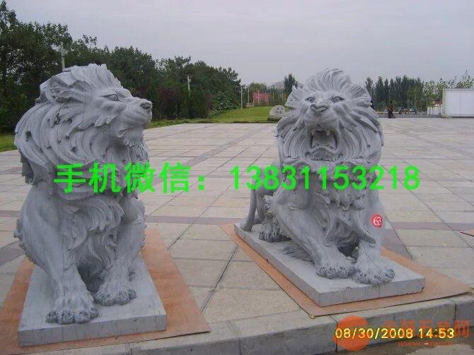 青石爬狮雕塑 动物石狮子雕塑 石雕动物图片大全