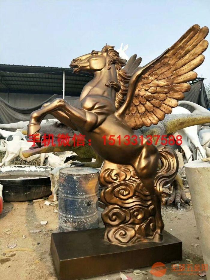 飞马动物雕塑 动物玻璃钢雕塑   玻璃钢马一般适合摆放在家里,以及