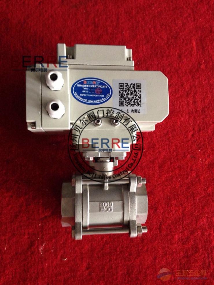 电动内螺纹球阀Q911F-16-80电动球阀厂家