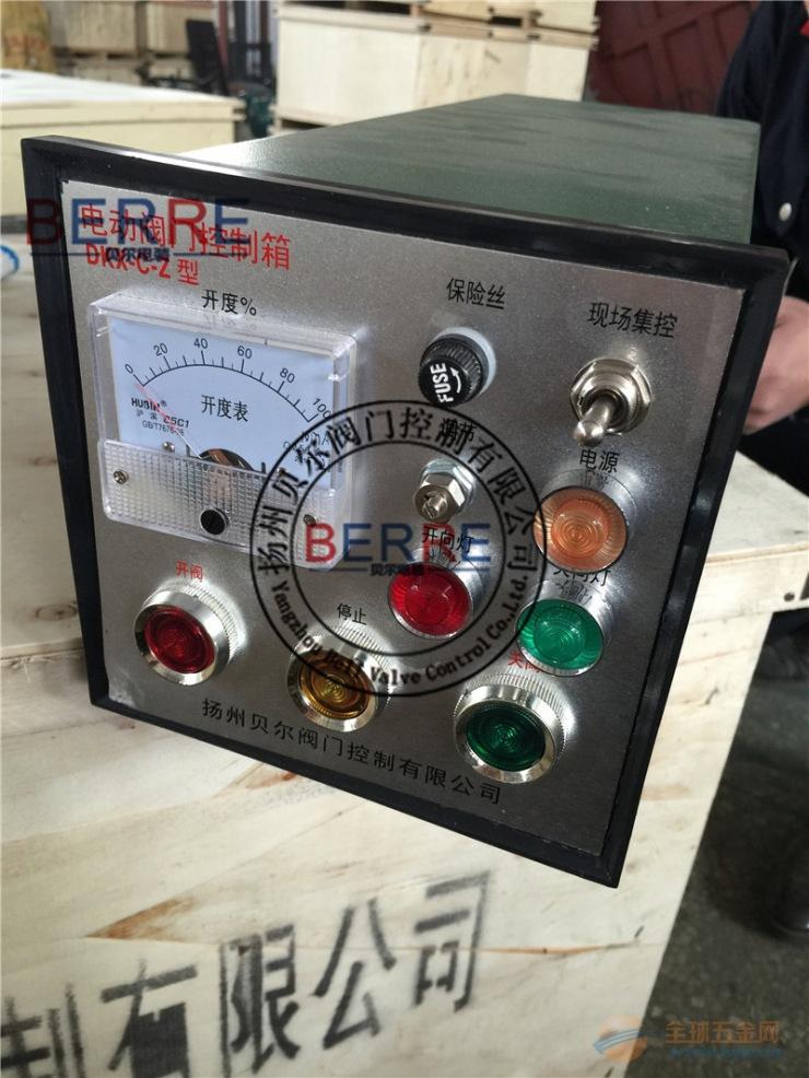 一控十调节型控制箱