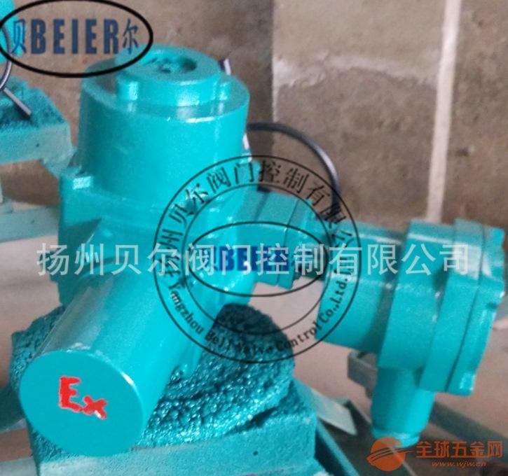 供应Q型普通防爆球阀电装 电动球阀电动装置