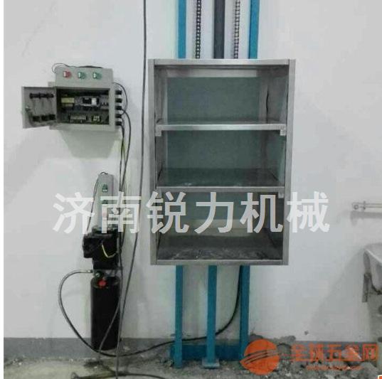 升降货梯 传菜电梯液压升降机械