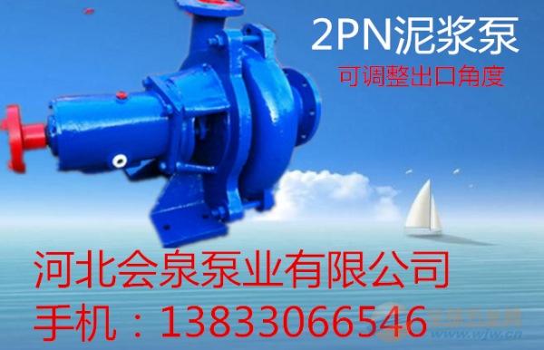 北京泥浆泵供应/15831520789