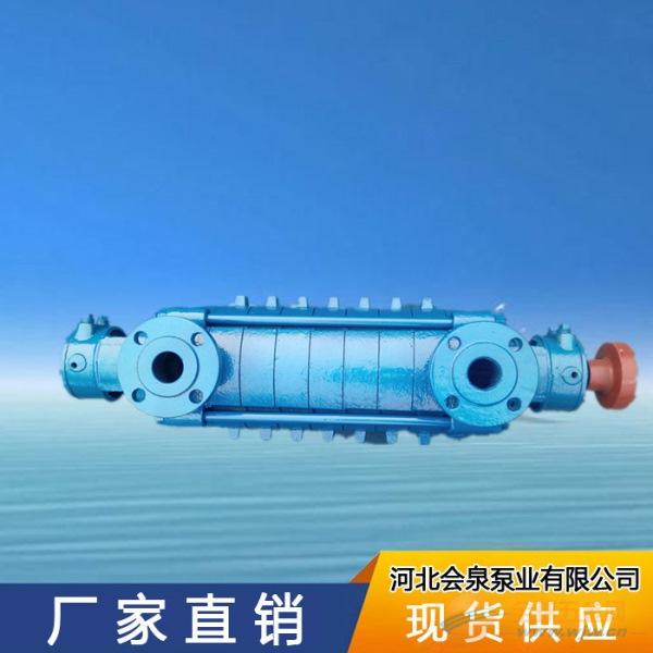 供应1.5GC-5×7锅炉给水泵|13582138818