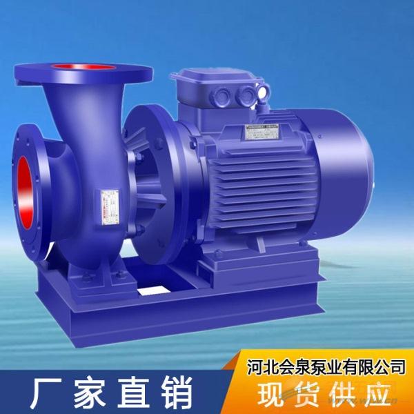 ISW80-160卧式管道泵