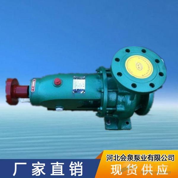 IS50-40-200单级单吸离心泵|厂家直销|河北离心泵