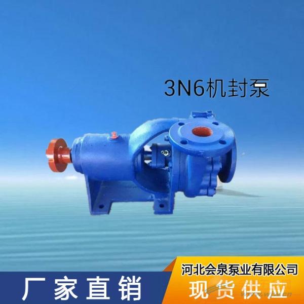 3N6冷凝泵厂家|冷凝泵轴套|冷凝泵参数